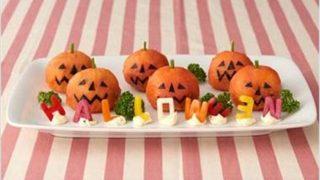 かぼちゃをふんだんに使ったレシピでおうちハロウィンを楽しもう