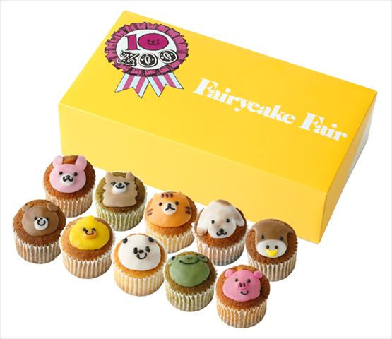 フェアリーケーキ10周年!10種のかわいい動物カップケーキが登場