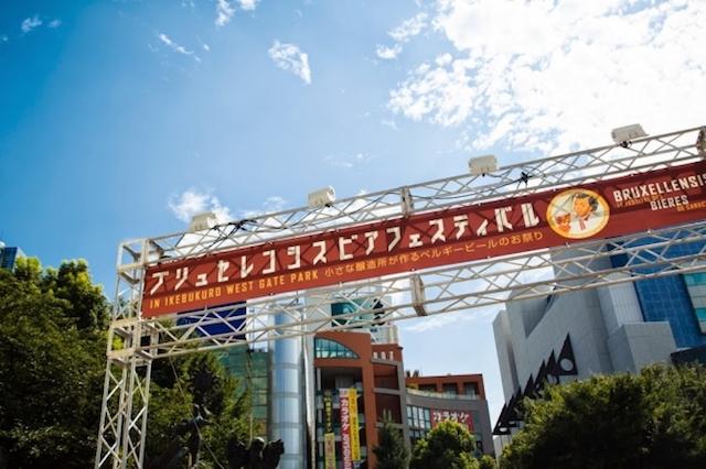 今週どこ行く?東京都内近郊おすすめイベント【9月7日〜9月13日】無料あり