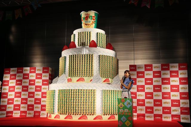 大迫力の「じゃがりこタワーケーキ」で祝福!10月23日は「じゃがりこの日」。