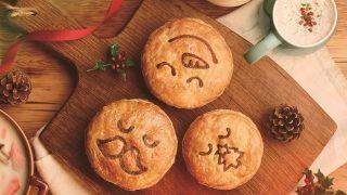 オーストラリア発祥のパイ専門店が「Happy Christmas Pie face」をテーマに新商品を発売