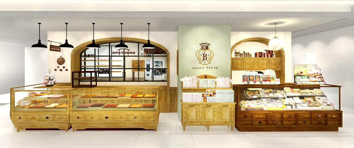 フランス・ブルターニュの美味しさを楽しめる「ビスキュイテリエ ブルトンヌ」3店舗目がが池袋にオープン!