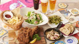 独占輸入の樽生ビールや50種類以上のクラフトビールが味わえるビアレストランが関西初出店!