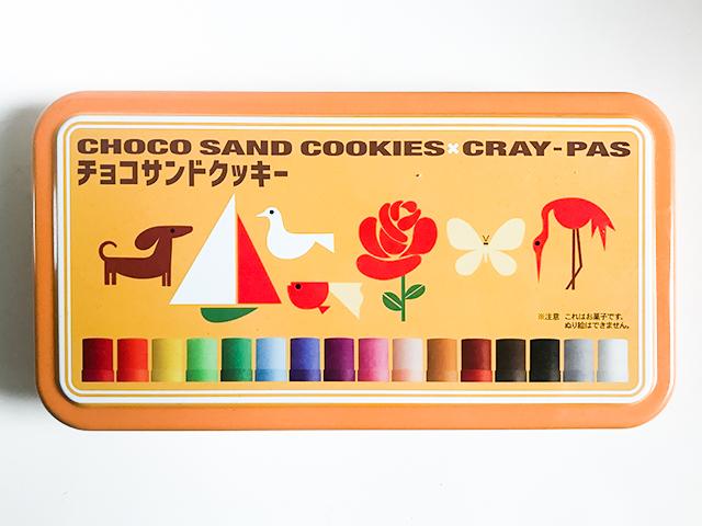 【大阪土産】絵が描けない「クレパス」?インパクト大のサクラクレパスのコラボレーションお菓子が可愛い!