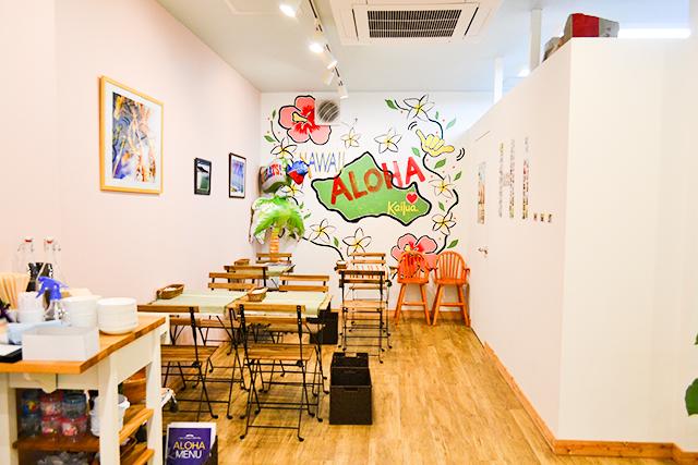 カリッモチッ!新食感の揚げたてマラサダドーナツのカフェが浅草にオープン!