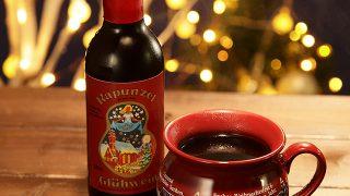 お家でクリスマスマーケット気分に!「グリューワイン&グリューワインカップセット」発売