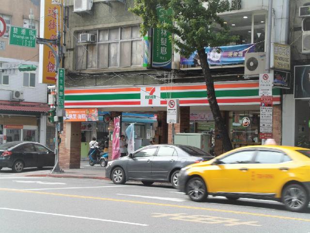 台湾旅行をもっと楽しく便利に!台湾のコンビニでできる7つの事