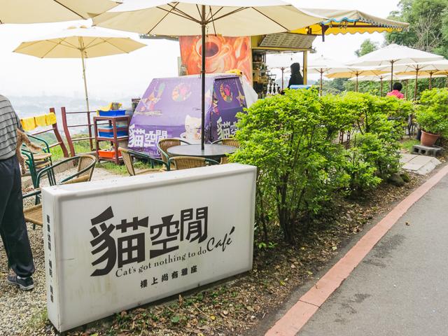 ゴンドラで猫空へ。台北のほっこりスポットでスイーツを!