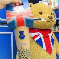 台北・永康街で英国式タピオカミルクティーはいかが?「精典泰迪的奶茶舖」