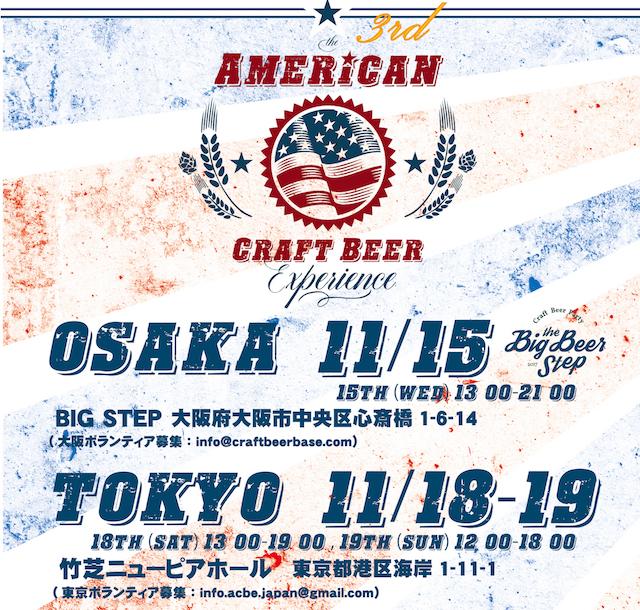 今週どこ行く?東京都内近郊おすすめイベント【11月16日〜11月22日】無料あり