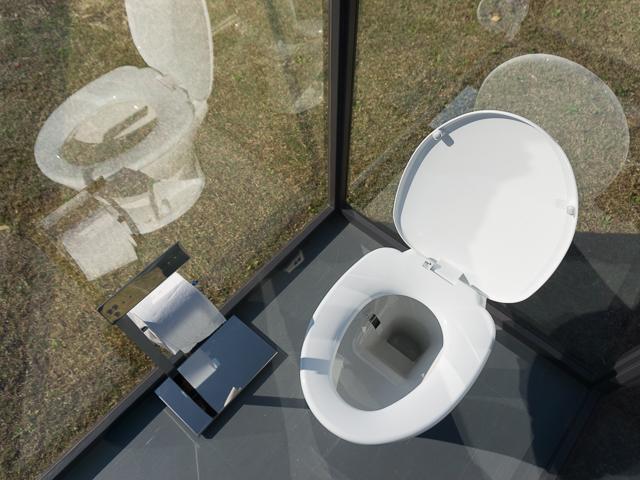 世界トイレの日!公園のど真ん中でできるかな?!