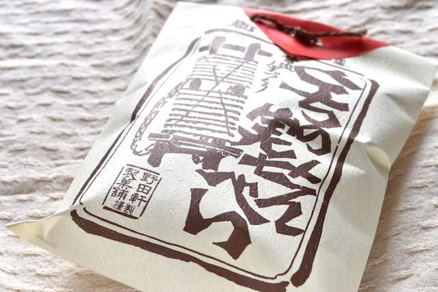 中庄のプリンに野田製菓のせんべい!地元民が太鼓判【郡上八幡お土産】3選