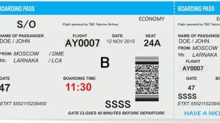 【注意】航空券であなたのステータスがバレる!?諸情報が記載されています。