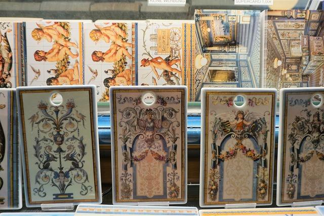 ギネス認定、ドレスデンにあるヴィレロイ&ボッホのタイルで覆われた「世界一美しい牛乳屋さん」って一体?