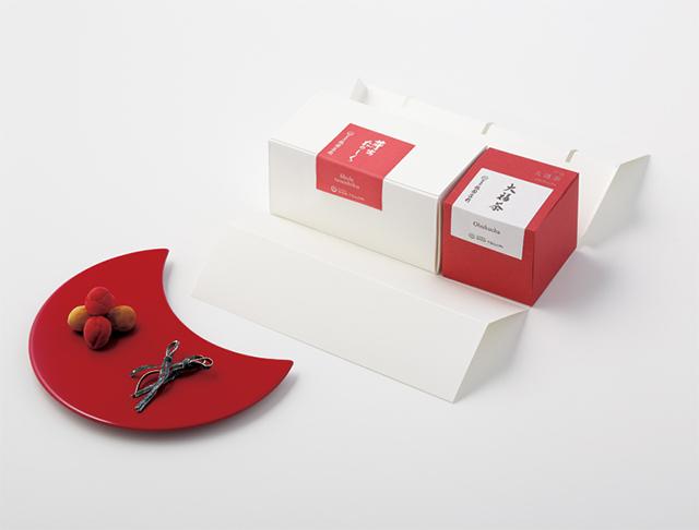 祇園辻利から、新春に一年の多幸を願うお祝い茶「大福茶」を発売