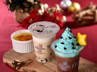 「ムーミン谷」の飲むスウィーツ!クリスマスツリーみたいな期間限定「チョコミントクリーム」が登場