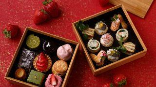 苺のデザート&カクテル「あまおうフェア」開催!バーではあまおうが楽しめるカクテルも【リーガロイヤルホテル京都】