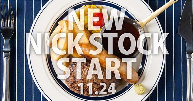 『肉が旨いカフェ』がこの冬進化する!さらに旨い肉料理と圧倒的な使いやすさを追求