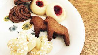 アルネ&カルロス、リサ・ラーソン、フィンレイソン・・・湘南で北欧を感じる「北欧クリスマス」開催!