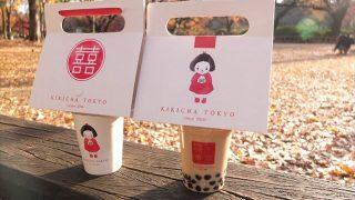 台湾、韓国で大人気!かわいいドリンクホルダーつき美人タピオカミルクティー【KIKICHA TOKYO吉祥寺店】
