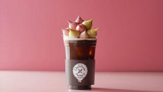 見て、味わって、体験できる!SNS映え抜群のチョコレートのワンダーランド【横浜チョコレートファクトリー&ミュージアム】