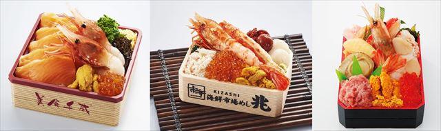 【冬の北海道物産展】新宿小田急に豪快肉&海の幸&いちごスイーツ集結!