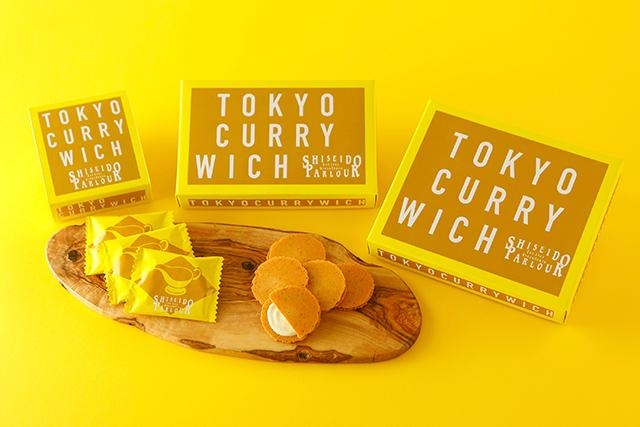 東京土産に!「資生堂パーラー エキュート東京」限定菓子『東京カリーウィッチ』が新発売!