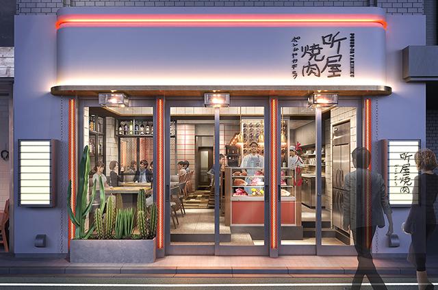 お一人様からでも楽しめる焼肉食堂がオープン!黒毛和牛の無化調焼肉と自然派ワインを