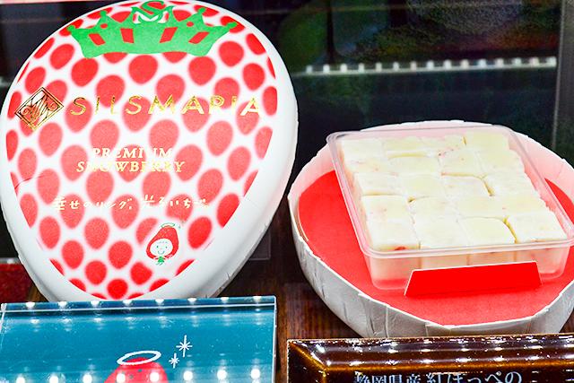 生チョコ発祥のお店「シルスマリア」のチョコレート専門店で、絶品「生チョコ」を!