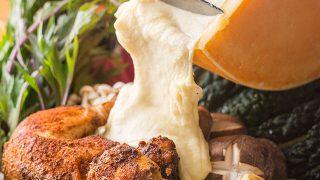 とろ~り濃厚なチーズがたまらない鍋が登場!「ラクレットチーズ鍋」