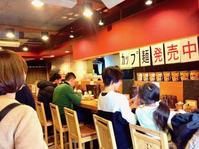 史上最強の濃厚感!?京都の超人気店「麺屋 極鶏」のラーメンがおいしすぎる