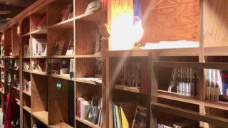 京都一人旅にピッタリ!泊まれる本屋「BOOK AND BED TOKYO京都店」に泊まってみた