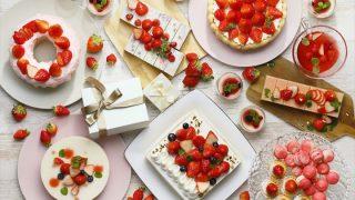 いちごスイーツが25種類も!Sweets Buffet~Strawberry Gift Collection~