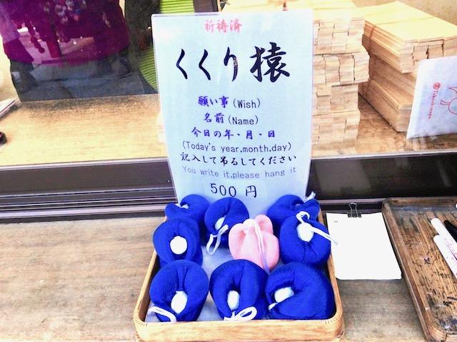 インスタ映え抜群!京都最強と噂のフォトジェニックスポット「八坂庚申堂」