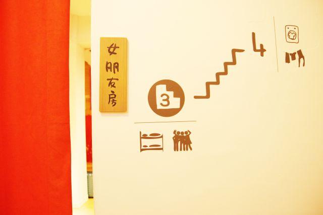 【台湾・台南】泊まれる本屋&美術館!昨年末オープンのゲストハウス「艸祭」