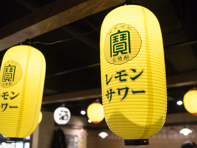 渋谷「3・6・5酒場」!鉄鍋餃子にぼっかけ焼きそばで呑む「大衆居酒屋」オープン。