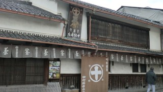 【京の茶老舗】宇治で茶スイーツを楽しむならここ! 茶業一筋150年「中村藤吉」