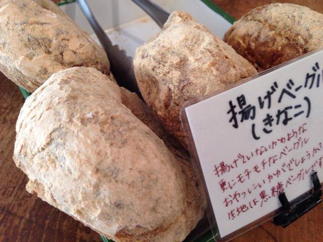 【西荻窪】パン好きにはたまらない!美味しい名店パン屋さん5 ...