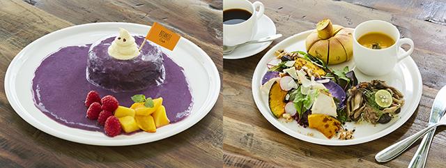 BOTANIST Tokyoでスーパーフードや秋野菜たっぷりのボタニカルなハロウィン限定メニューが登場!
