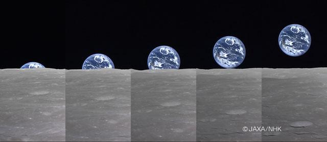 こんなの見た事ない!月から見た日の出ならぬ「地球の出」