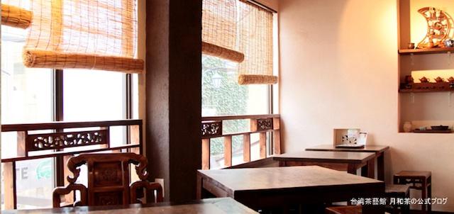 【吉祥寺】都内にいながら台湾にトリップできる一押しカフェ「月和茶」