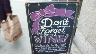 味と値段にキビしいニューヨーカーも絶賛!2.99ドルのボトルワイン