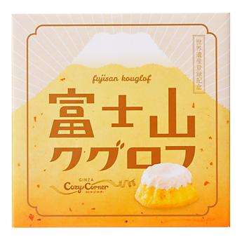 世界文化登録遺産記念!富士山限定スイーツ4選