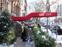 【ガイドブックには載っていない】旅の疲れを癒す、NYの隠れ家レストラン