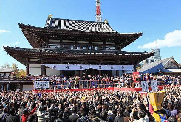 【厳選】参加して福を呼び込む!「都内節分イベント2014」