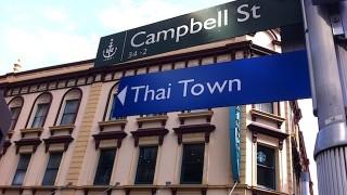 バンコクさながら! シドニーには「タイの街」があった
