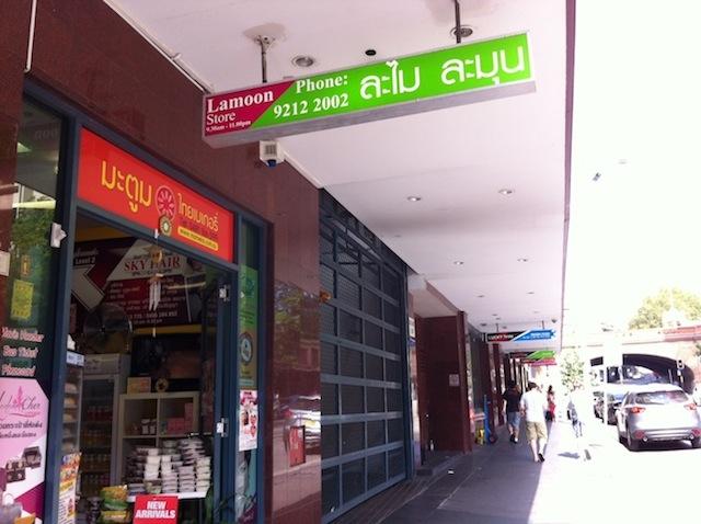 バンコクさながら!シドニーには「タイの街」があった