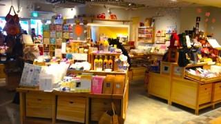 海外へのお土産探しにぴったり!日本のスグレモノが勢揃いの「日本百貨店」