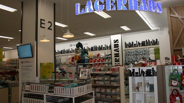 【格安北欧雑貨店】安くてひねりが効いた「ラガハウス」が関東に初オープン!
