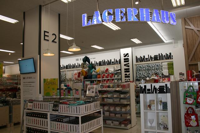 【北欧雑貨】安くてひねりが効いた「ラガハウス」が関東圏にオープン!